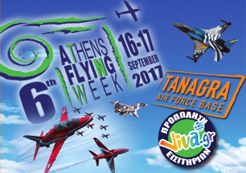 Athens Flying Week 2017