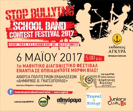 Stop Bullying Festival