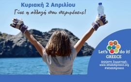 Let's do it! Greece